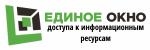 Информационная система «Единое окно доступа к образовательным ресурсам»